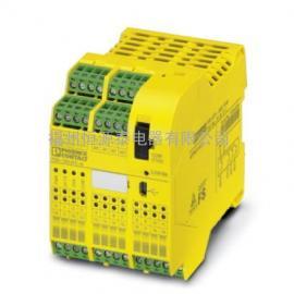 PSR-SCP-24UC/ESL4/3X1/1X2/B菲尼克斯安全继电器