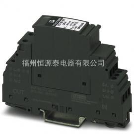 PLT-SEC-T3-60-FM菲尼克斯浪涌保护器