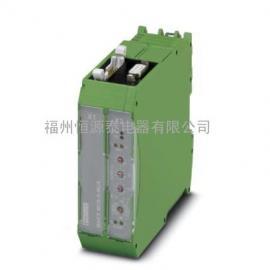 MCR-SL-S-200-I-LP菲尼克斯电流变送器