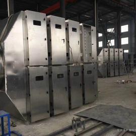 常州vocs光氧催化治理 环保设备优质厂家