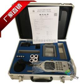 手持式AWA5688型噪声检测仪