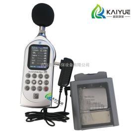 awa5688型多功能噪音频谱分析仪