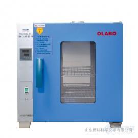 电热恒温培养箱DHP-9150B*(150L容积)!