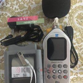 AWA6228+统计1/1OCT频谱分析功能声级计