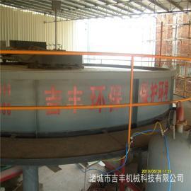 吉丰专业生产碳钢电镀废水处理设备
