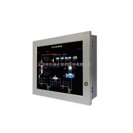 WIN8系统电阻屏电容屏10寸工业平板电脑