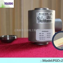 PGD托利多传感器连接件 PP-2-10 PP-20-50