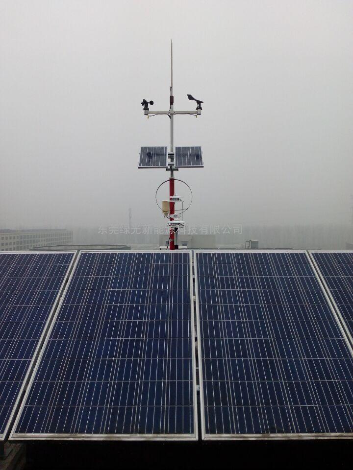 TWS-4B 光伏环境监测仪 光伏电站六要素自动气象站设备