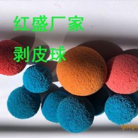 《特供》凝汽器冷却管清洗选HS硅化球