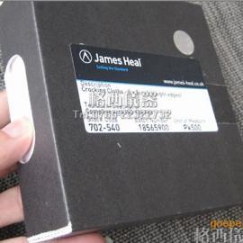702-540James H.heal标准摩擦布白棉布小白布干湿摩擦色牢度试验