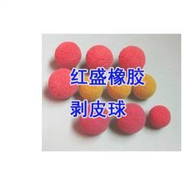 HS生产凝汽器胶球在线清洗装置、半金刚砂胶球