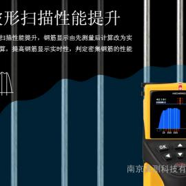 钢筋保护层检测能力验证海创一体式钢筋扫描仪HC-GY71