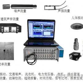 建筑构件隔声测量AWA6290L型多通道信号分析仪