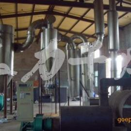 QG系列橡胶促进剂专用烘干机|干燥机
