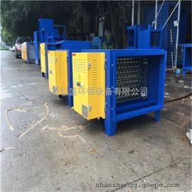 东莞杉盛静电油烟净化器/厨房油烟治理设备