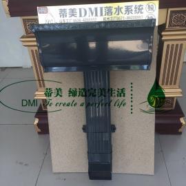 上海落水系统 铝合金檐沟 屋面檐槽 蒂美DMI