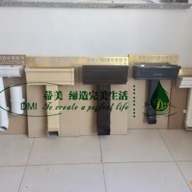 落水系统 塑料檐沟 方形雨水管厂家 蒂美DMI