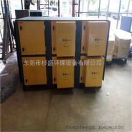 深圳等离子有机废气净化器