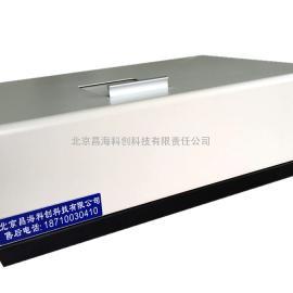 北京昌海科创科技公司生产红外测油仪