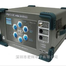 MP9000 八通道GPS信号发生器深圳代理商