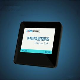 智能液晶触控面板 智能开关面板 触摸屏面板JCT-3.5