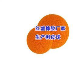 红盛厂家全自动胶球清洗装置HS