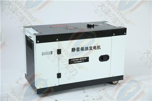 15千瓦便携式柴油发电机静音