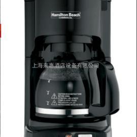 美国咸美顿HDC700B原装4杯滴滤式小咖啡机酒店客房