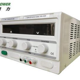 西安12V150A线性直流电源价格及型号 成都军工级线性电源厂家