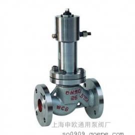 QDY421F-25C-DN50碳钢液动紧急切断阀