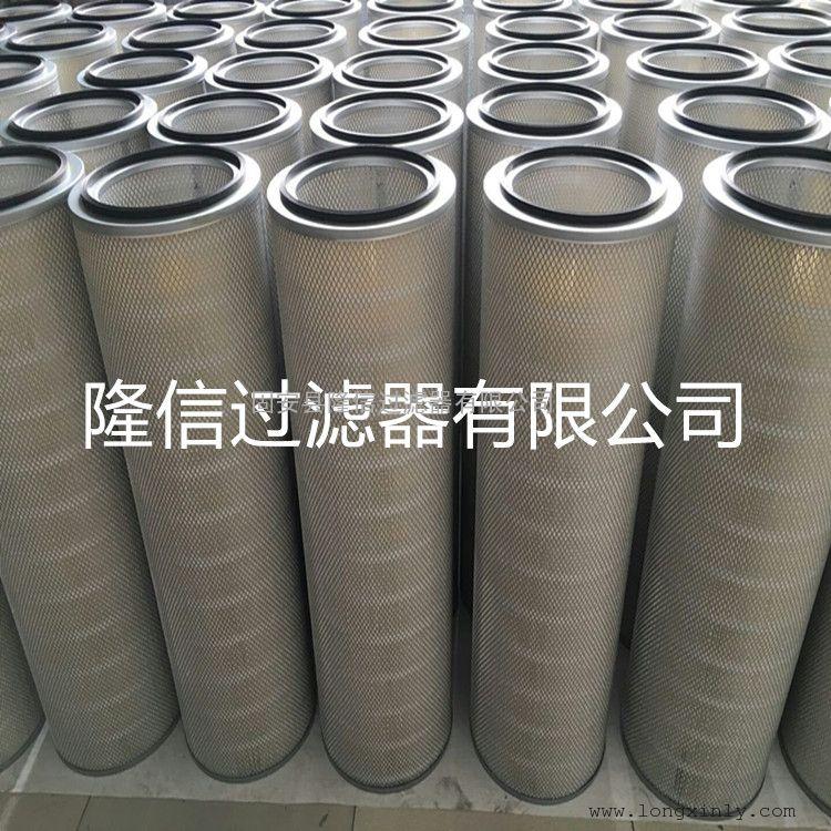 隆信公司生产320*220*1000自洁式空气滤芯 纸质滤芯