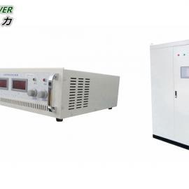 北京1000V1A高压直流电源价格及规格 成都军工级高压电源厂家