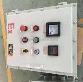 液化加气站防爆数据控制箱 LNG门站防爆柜