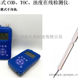 便携式TOC &COD检测仪