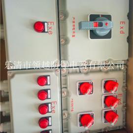 BXD56-6/32K100防爆动力箱