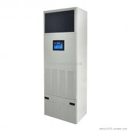格汇工业除湿机DPI120食品车间地下室图书馆机房大功率抽湿机