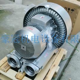 上海豪冠现货双段旋涡气泵
