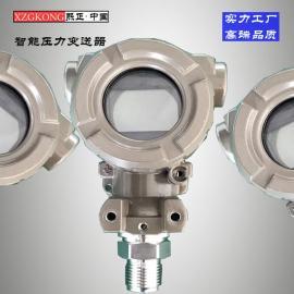 数显压力变送器 高精度压力传感器 气体液体压力变送器厂家直销