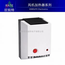 可调温控开关加热器RCR027-650WPTC加热器机柜加热器