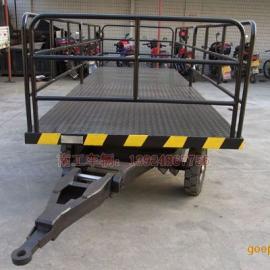 牵引平板拖挂车 围框护栏拖车 港口码头拖车