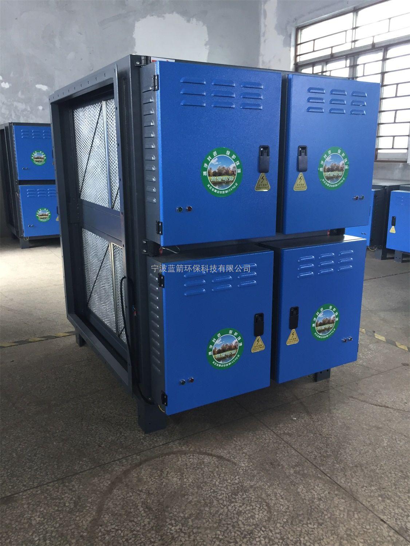 宁波、慈溪、余姚冷冻机热处理油烟净化器