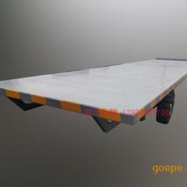 6吨8米平板拖车