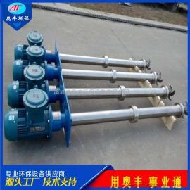 涡凹曝气机气浮机厂家直销定制生产 质量可靠售后保障