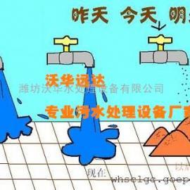 成套污水提升装置厂家直销