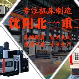 CNC加工中心 立式数控加工中心 VMC850
