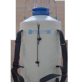 四川盛杰3升便携式液氮罐YDS-3