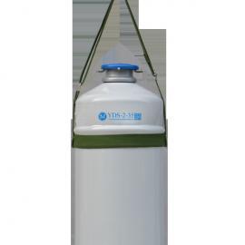 四川盛杰YDS-2便携式两升液氮罐