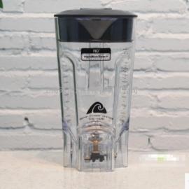 美国咸美顿HBB250上杯44oz 搅拌杯PC搅拌缸配件