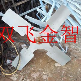冷却塔风机扇叶生产厂家