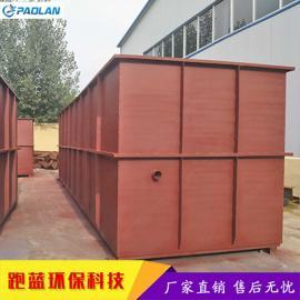 PL医院污水处理设备 工艺成熟 出水达标 厂家定制